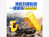 液压升降履带式运输车 柴油大马力工程运输车 山区工程履带车