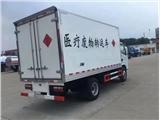 上牌醫療廢物運輸車配置