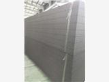 北京石墨聚苯板-北京外墙保温石墨聚苯板-现货