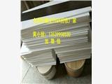 浙江温州聚四氟乙烯回收PFA软管收购多少钱一吨
