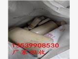 盘锦PEEK医用材料回收多少一吨