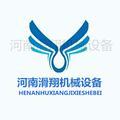 河南省滑县保昌塑料机械厂