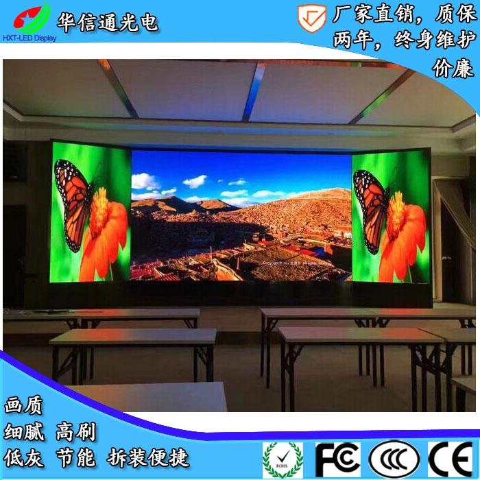 商业演出P3.91高清LED租赁屏大型表演循环播放视频显示屏华信通