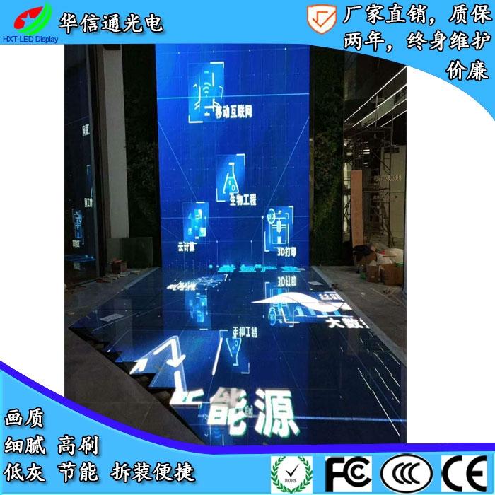 酒吧KTV学校P4高清LED地砖屏金鱼水波纹花朵开放动态地板电子显示屏华信通
