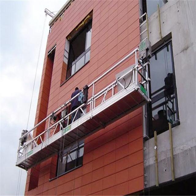 山東華遠生產銷售電動吊籃廠家