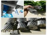 潍坊国标聚乙烯国标架空绝缘导线保电阻