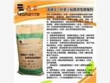 贵州地面起砂修补砂浆怎么选择厂家