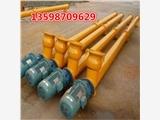 LS螺旋输送机规格U型螺旋输送机型号