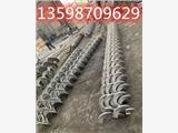 加工定做不銹鋼絞龍葉片專業耐磨螺旋葉片生產廠家