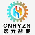 深圳市宏元智能科技德赢体育平台下载