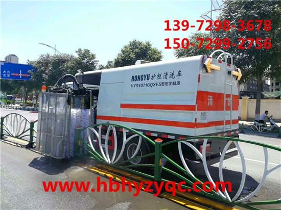 济宁市:围栏清洗车-后服务