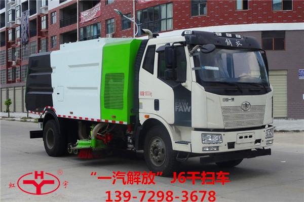 济宁市清扫吸尘车操作步骤及方法