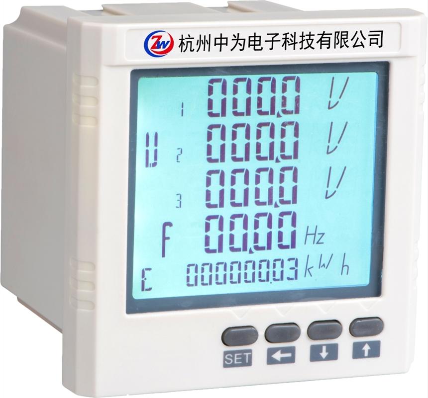 ZW194Z-9SY网络多功能表液晶网络表数显表复费率表4di/4do开关量输入