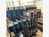 IPBL德標H型鋼,IPBL500H型鋼,現貨特價