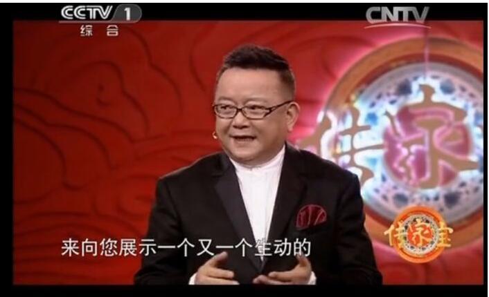 丘小君寻宝老师在哪里怎么联系在北京是谁主持呢