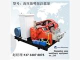 旋噴樁高壓注漿泵流量,南寧高壓旋噴注漿大泵價格廠家