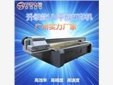 廣州拓美 浮雕UV打印機 灰度級低能耗