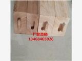 木工數控45度榫接機 全自動榫接機床