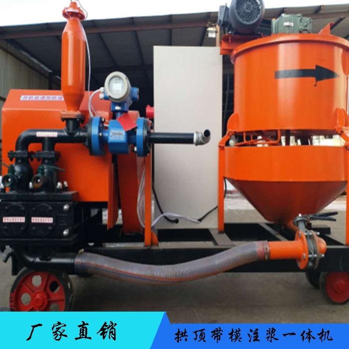 梅州库兹4寸柴油机自吸泵厂家价格