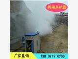 甘肃广元蒸汽式桥梁养护器