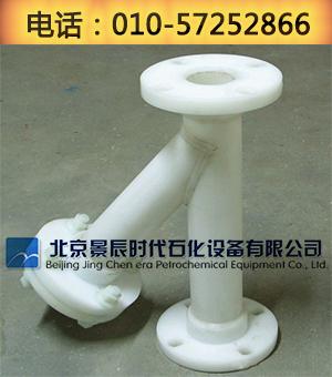 PP-Y型过滤器规格型号北京PP-Y型防腐PP过滤器安全性能杠杠滴