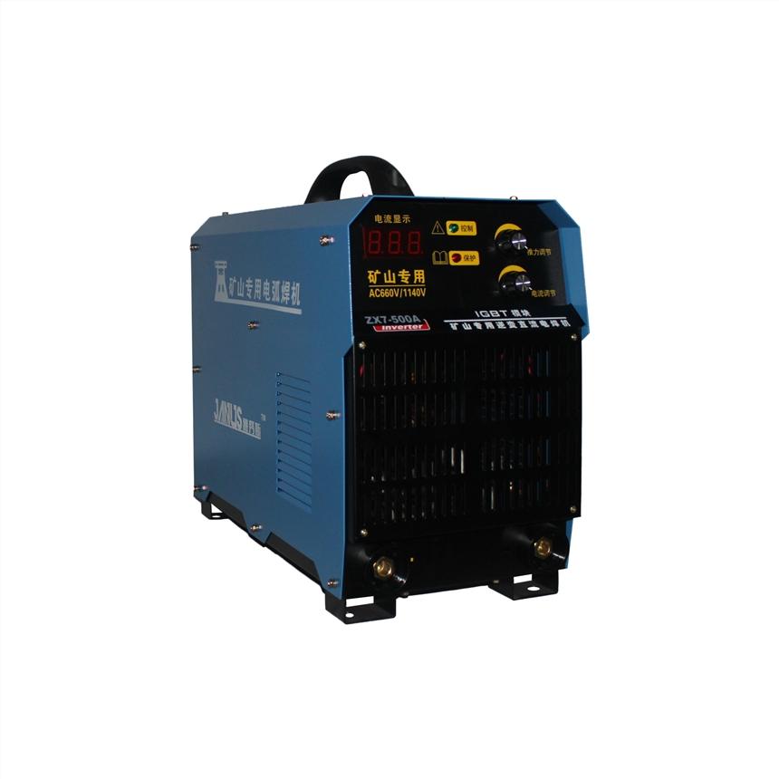 現貨批發手提電焊機ZX7-500礦用電焊機660V1140V電焊機