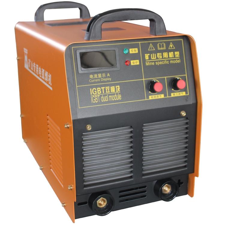 380/660双电压矿用逆变焊机ZX7-500现货