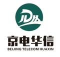 京電華信(北京)科技有限公司