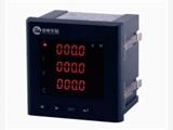 京电华信JDHX820数码多功能电力仪表