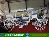 晉城觀光馬車價格