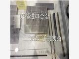 高精密钨钢棒UR10C硬质合金材料91.5HRA
