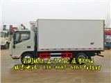 新疆博尔塔拉州海鲜鱼虾运输车海鲜螃蟹运输车