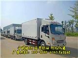 青海省海南州水产运输车鱼苗运输车