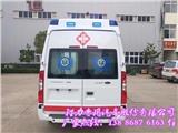 山东省威海市公立医院救护车现货出售批量救护车厂家