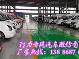 貴州省貴陽市重癥監護型救護車120醫療救援車