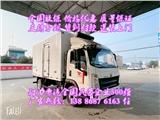河南省安陽市大型冷藏車廠家156馬力冷藏車