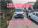 甘肅省天水市重汽豪沃新款冷藏車156馬力冷藏車