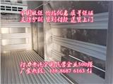 寧夏固原市重汽豪沃新款冷藏車肉鉤冷藏車