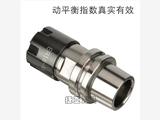 臺灣進口HSK-E25/ER16-043MS高速高精不銹鋼5μ保證現貨代理商批發