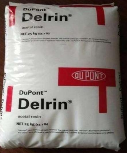 POM 100P美国杜邦Delrin 低流动 高粘度