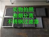 厂家直销 金属过滤器过滤网 波浪铝网初效金属过滤网 空调金属网