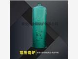 山东厂家销售蒸汽锅炉 小型烧柴燃煤蒸汽锅炉可定制