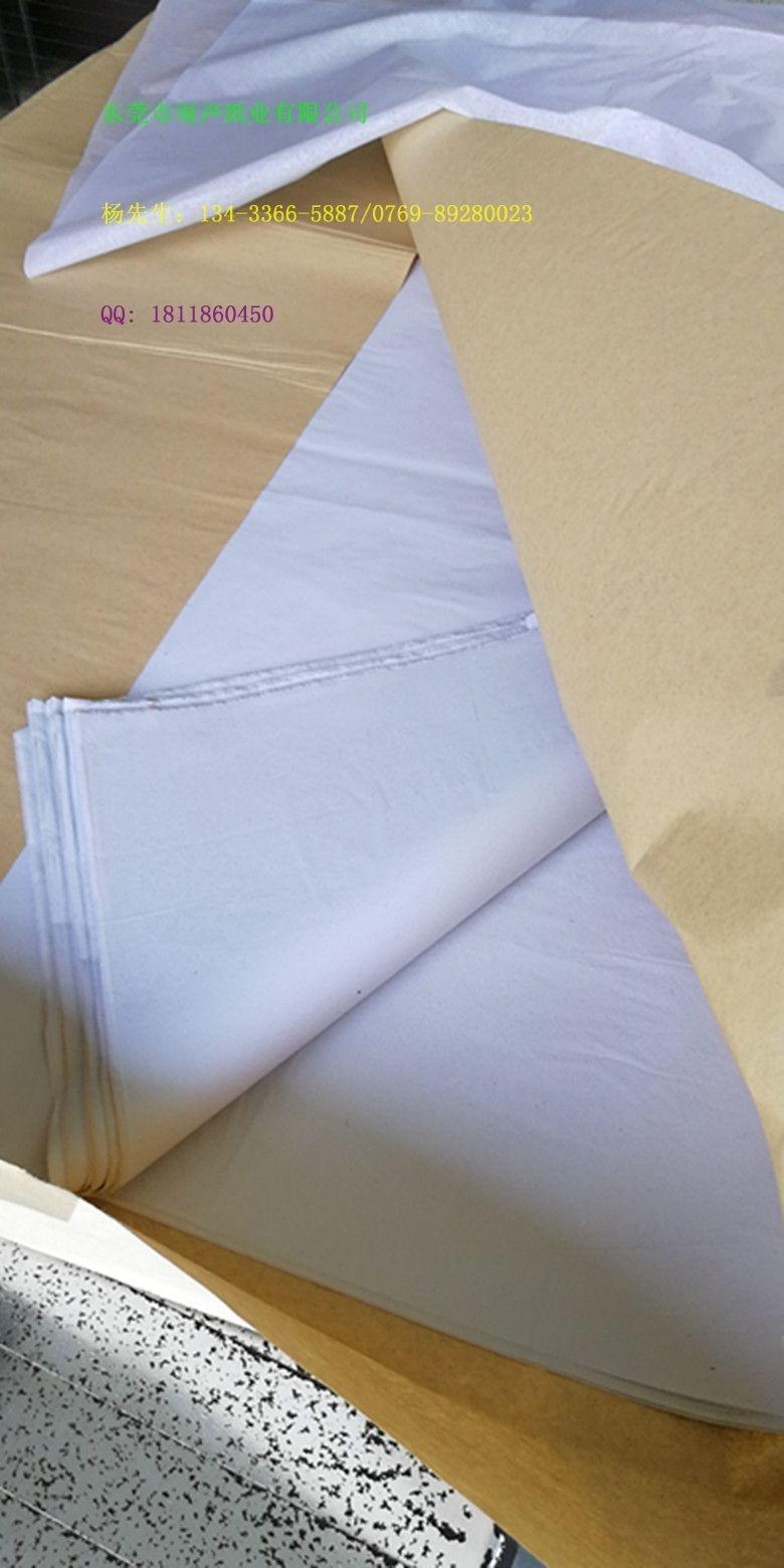 广州荔湾雪梨纸厂家,东莞市雨声纸业厂家批发