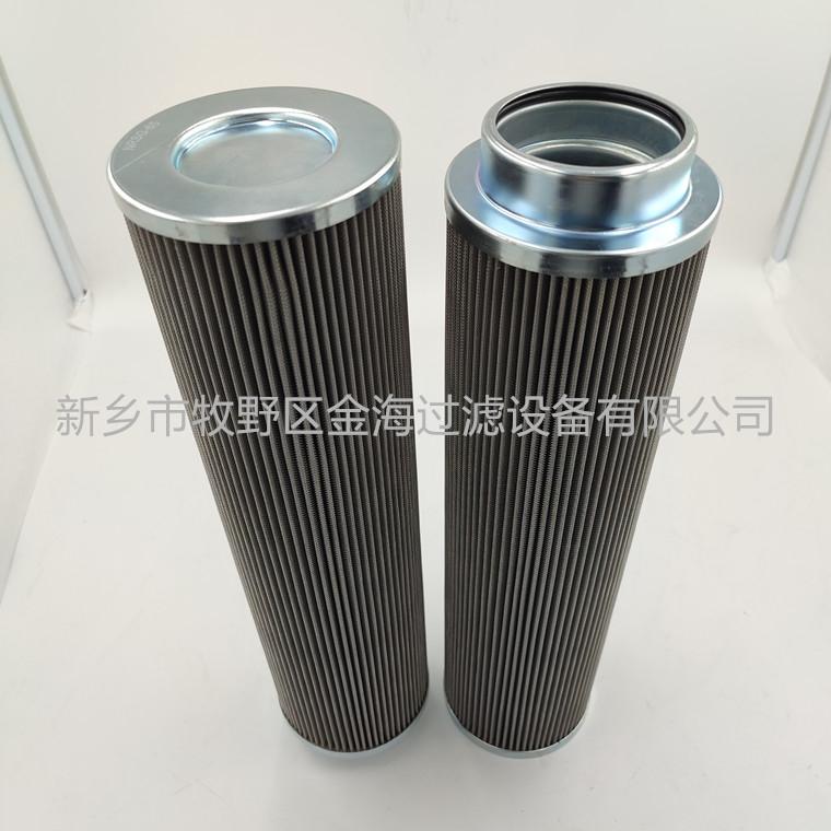 HC0293SEE5再生裝置油濾芯