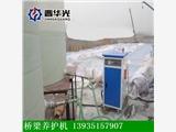 宝鸡凤翔桥梁养护器桥梁专业电蒸汽发生器厂家