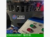 晉城鋼管縮頭機58型鋼管縮口機