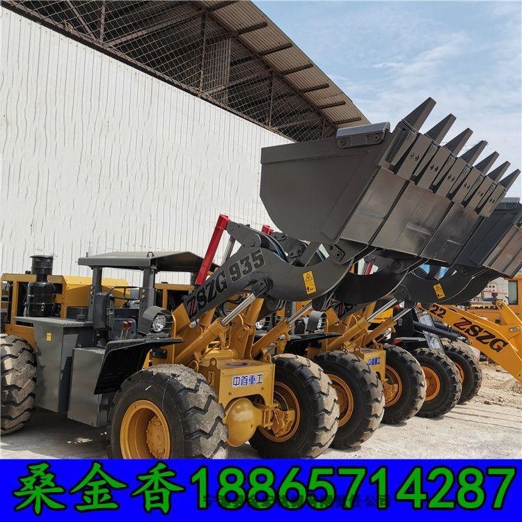 935礦井裝載機報價  青浦區 金礦用井下裝載機  香