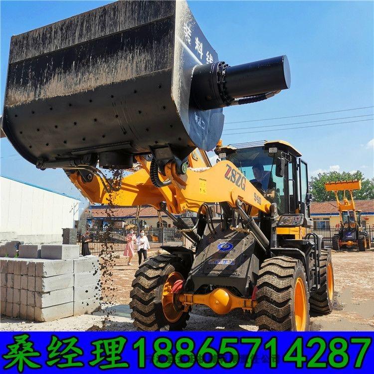 自己有鏟車可能裝攪拌斗攪拌機   北京城區混凝土攪拌式裝載機 廠家推薦  香