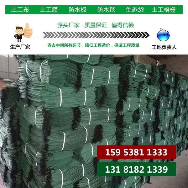 """丽江边坡绿化生态袋厂家""""分公司-价格如何"""
