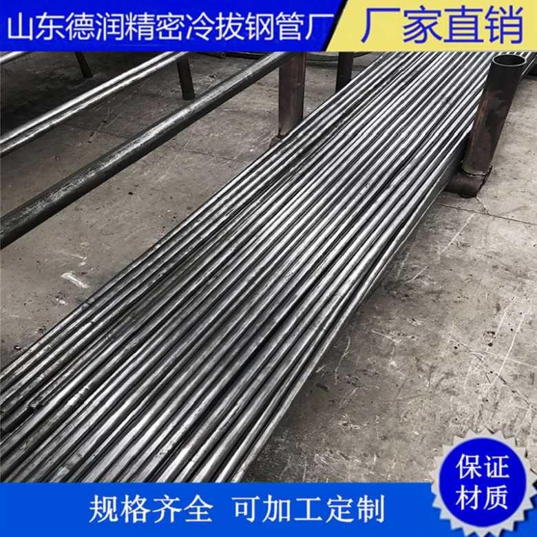 湖北17毫米无缝钢管生产厂家(新闻)吉安